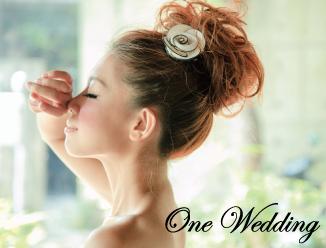 onewedding1